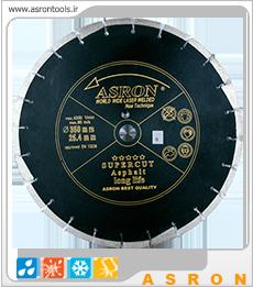 دیسک آسفالت بر 350 میلیمتری